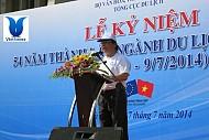 """Kỉ niệm 55 năm ngày thành lập Ngành du Lịch: """"Du Lịch sẽ trở thành ngành Kinh Tế mũi nhọn"""""""